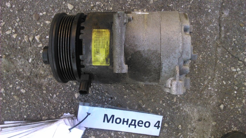 1745033 ford компрессор
